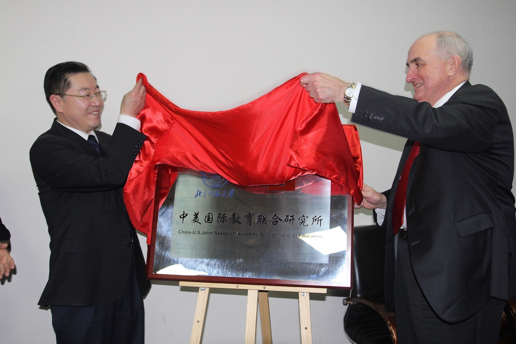 Michael McRobbie (pictured right) and Beijing Normal University Vice President Zhou Zuoyu inked a partnership called the China-U.S. Joint Research Academy for International Education.